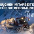 Foto Friday #46 – Deze winter werken in Oostenrijk?