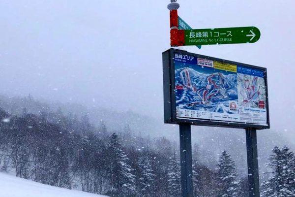 Bijzondere wintersport in beeld: zo ziet wintersport in Japan er uit