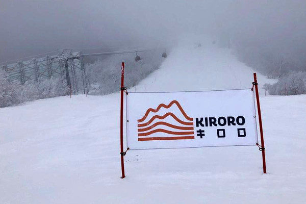 Skigebied in Kiroro