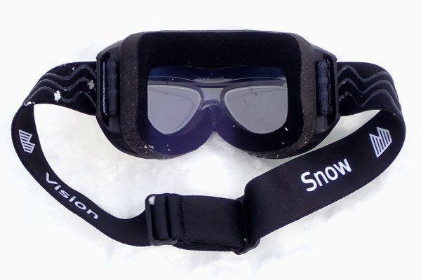 skibril op sterkte