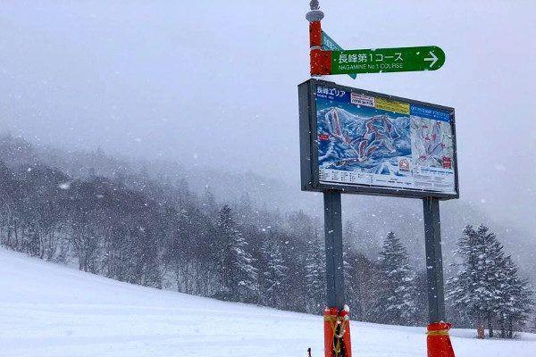 veel sneeuw in Japan